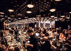 Bar Boa Dubai Picture