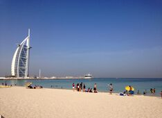 Beach Jumeirah Open Beach Picture