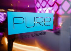 Brunch Pure Sky Lounge Dubai Picture