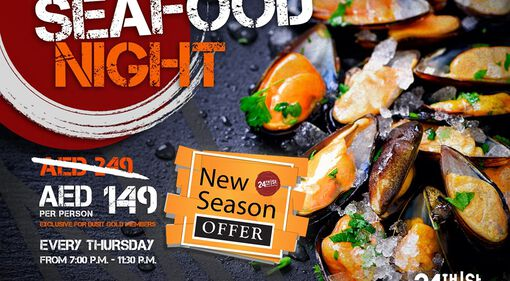 Seafood Night Thursdays event at 24Th St. World Street Food Dubai