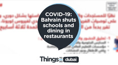 Bahrain finds new COVID-19 strain; shuts schools and suspends dine in services