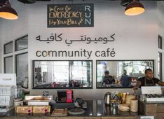 Restaurant Community Cafe Dubai Picture