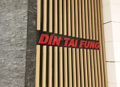 Restaurant Din Tai Fung Picture