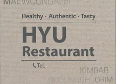 Restaurant Hyu Korean Restaurant Dubai Picture