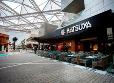 Restaurant Katsuya By Starck Picture
