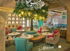 Restaurant Mezza House Dubai Picture